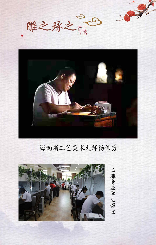 杨伟勇的工作场景照3....1.jpg